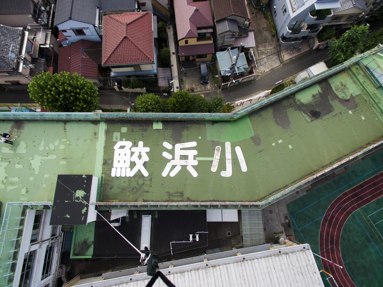 屋上から真下を撮影