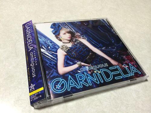 garnidelia.jpg